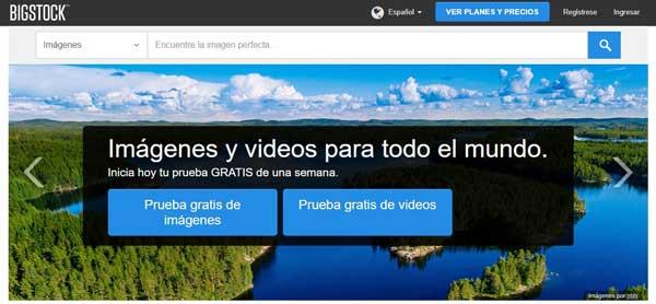 comprar imagenes stock, comprar imagenes web,comprar imagenes internet